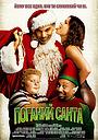 Фільм «Поганий Санта» (2003)