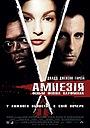 Фільм «Амнезія» (2003)