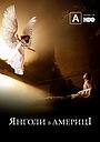 Серіал «Янголи в Америці» (2003)
