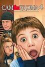 Фільм «Сам удома 4» (2002)