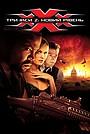 Фільм «Три ікси 2: Новий рівень» (2005)