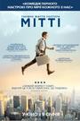 Фільм «Таємне життя Уолтера Мітті» (2013)