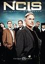 Серіал «NCIS: Полювання на вбивцю» (2003 – ...)