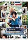 Фільм «Елізабеттаун» (2005)