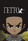 Серіал «Ґетто» (2005 – 2014)