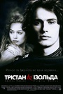 Фільм «Трістан та Ізольда» (2005)
