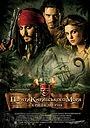 Фільм «Пірати Карибського моря: Скриня мерця» (2006)