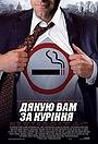 Тут палять
