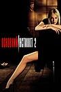 Фільм «Основний інстинкт-2: жага ризику» (2006)