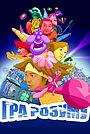 Аніме «Ігри розуму» (2004)