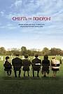 Фільм «Смерть на похороні» (2007)
