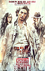 Фільм «Сукіякі Вестерн Джанго» (2007)