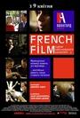 Фільм «French Film: Другие сцены сексуального характера» (2008)