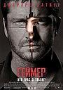 Фільм «Геймер» (2009)