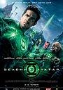 Фільм «Зелений ліхтар» (2011)