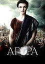 Фільм «Агора» (2009)