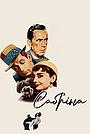 Фільм «Сабріна» (1954)