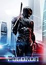 Фільм «Робокоп» (2014)