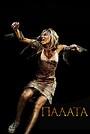 Фільм «Палата» (2010)