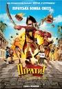 Мультфільм «Пірати! Банда невдах» (2012)