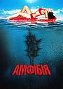 Фільм «Амфібія» (2010)