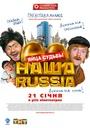 Фільм «Наша Russia: Яйця долі» (2010)