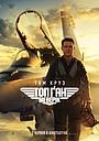 Фільм «Топ Ґан: Меверік» (2022)