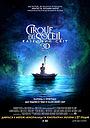 Фільм «Цирк дю Солей: Казковий світ» (2012)