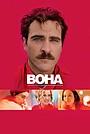Фільм «Вона» (2013)
