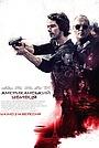 Фільм «Американський вбивця» (2017)