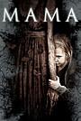 Фільм «Мама» (2013)