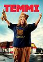 Фільм «Теммі» (2014)