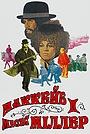 Фільм «МакКейб і місіс Міллер» (1971)