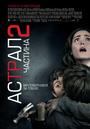 Фільм «Астрал: Частина 2» (2013)