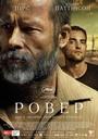 Фільм «Ровер» (2013)