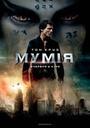 Фільм «Мумія» (2017)