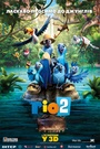 Мультфільм «Ріо 2» (2014)