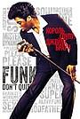 Фільм «Король соулу: Джеймс Браун» (2014)