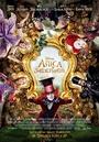 Фільм «Аліса в Задзеркаллі» (2016)