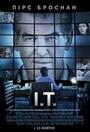 Фільм «Штучний інтелект. Доступ необмежений» (2016)