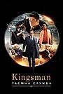 Kingsman: Таємна служба