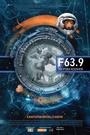 Фільм «F 63.9 Хвороба кохання» (2013)