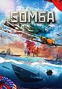 Серіал «Бомба» (2013)