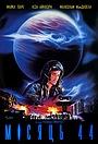 Фільм «Місяць-44» (1990)
