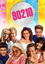 Серіал «Беверлі-Гіллз, 90210» (1990 – 2000)
